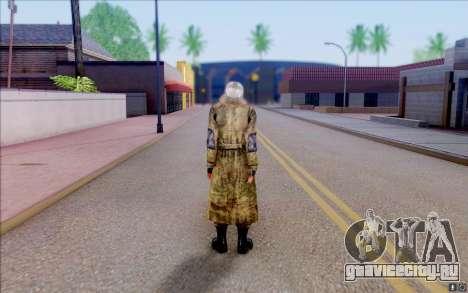Выродок в плаще из S.T.A.L.K.E.R для GTA San Andreas третий скриншот