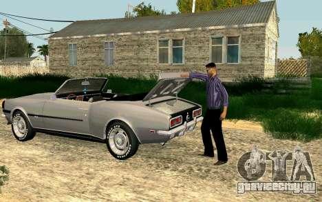 Оживление деревни Форт Карсон для GTA San Andreas шестой скриншот