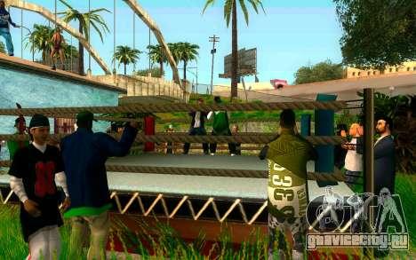 Боксерский турнир на Grove ST для GTA San Andreas