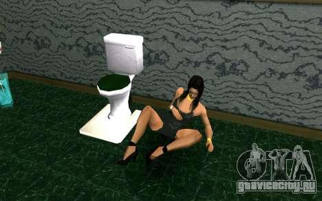 Вечеринка в доме CJ для GTA San Andreas седьмой скриншот