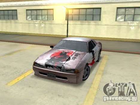 New Elegy Paintjob Samurai для GTA San Andreas