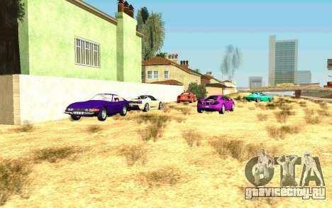 Вечеринка в доме CJ для GTA San Andreas десятый скриншот