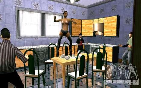 Вечеринка в доме CJ для GTA San Andreas второй скриншот