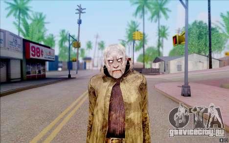 Выродок в плаще из S.T.A.L.K.E.R для GTA San Andreas четвёртый скриншот