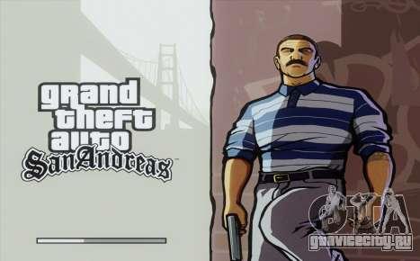 Loadscreens Remastered (HD) для GTA San Andreas седьмой скриншот