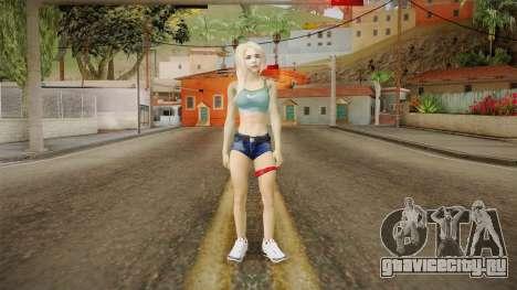 Chloe Moretz Skin для GTA San Andreas
