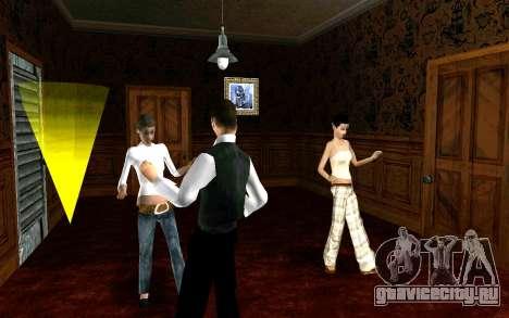 Вечеринка в доме CJ для GTA San Andreas пятый скриншот