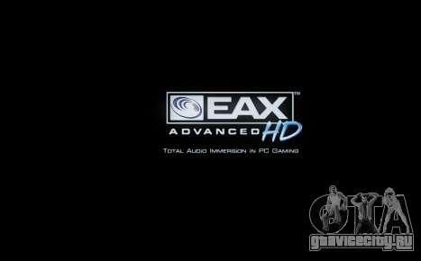 Loadscreens Remastered (HD) для GTA San Andreas восьмой скриншот