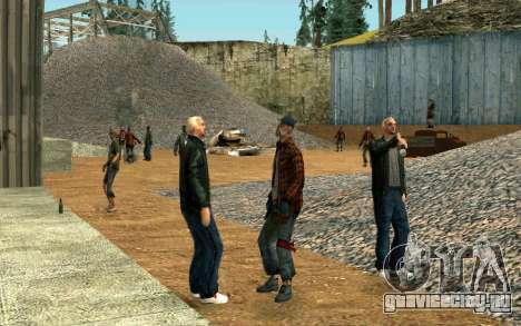 Вечеринка бомжей для GTA San Andreas