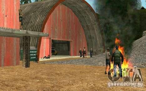 Вечеринка бомжей для GTA San Andreas второй скриншот