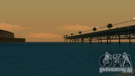 New particle.txd HD для GTA San Andreas четвёртый скриншот