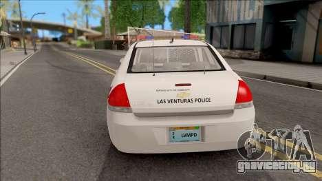 Chevrolet Impala Las Venturas Police Department для GTA San Andreas вид сзади слева