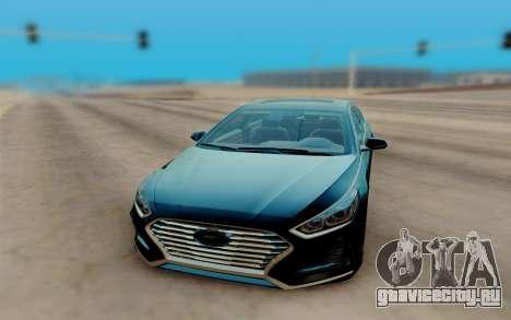 Hyundai Sonata 2018 для GTA San Andreas вид справа