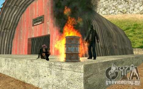 Вечеринка бомжей для GTA San Andreas третий скриншот