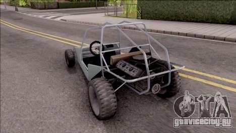 GTA V BF Dune Buggy для GTA San Andreas вид слева