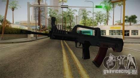 Battlefield 4 - QBZ-95 для GTA San Andreas второй скриншот