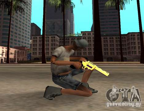 Iridescent Gun Pack SAMP для GTA San Andreas третий скриншот