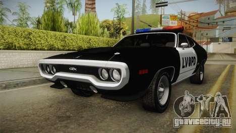 Plymouth GTX Police LVPD 1972 для GTA San Andreas вид сзади слева