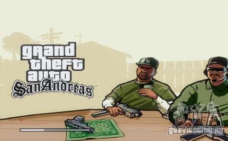 Loadscreens Remastered (HD) для GTA San Andreas пятый скриншот