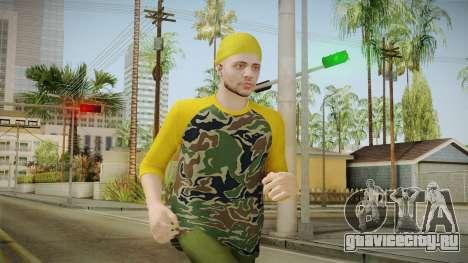 GTA Online - Hipster Skin 3 для GTA San Andreas
