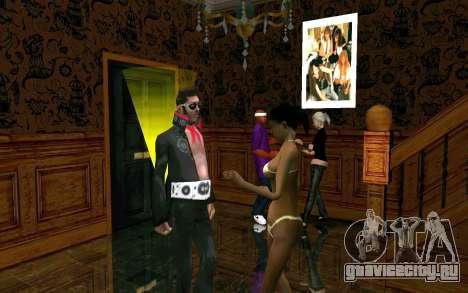Вечеринка в доме CJ для GTA San Andreas третий скриншот