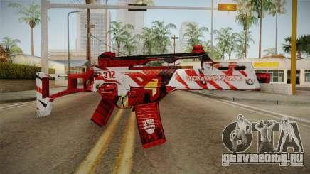 SFPH Playpark - SFC G36C для GTA San Andreas
