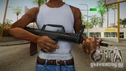 Battlefield 4 - QBZ-95 для GTA San Andreas
