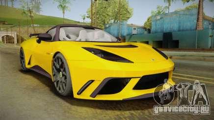 Lotus Evora GTE для GTA San Andreas