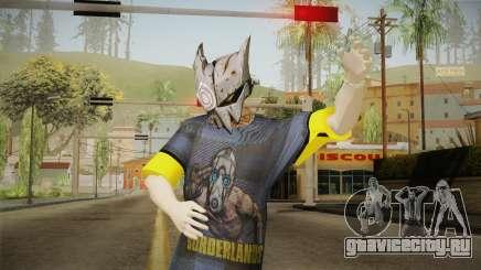 Borderlands Skin Vip для GTA San Andreas