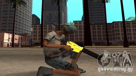 Iridescent Gun Pack SAMP для GTA San Andreas