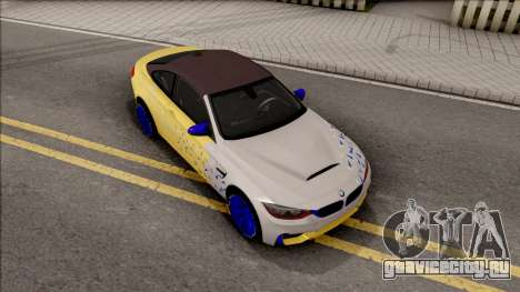 BMW M4R F82 для GTA San Andreas