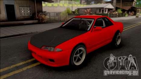 Nissan Skyline R32 Drag v2 для GTA San Andreas