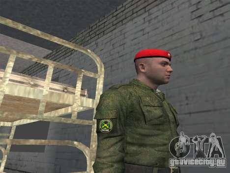 Офицер Мотострелковых Войск для GTA San Andreas четвёртый скриншот