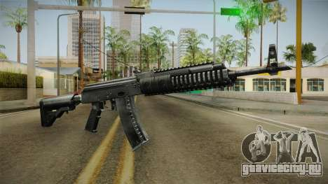 AK-47 Tactical Rifle для GTA San Andreas