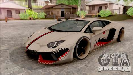 Lamborghini Aventador Shark New Edition White для GTA San Andreas