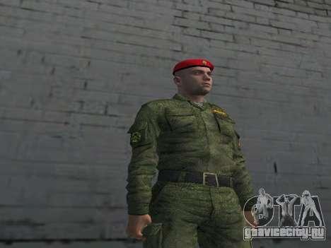 Офицер Мотострелковых Войск для GTA San Andreas второй скриншот