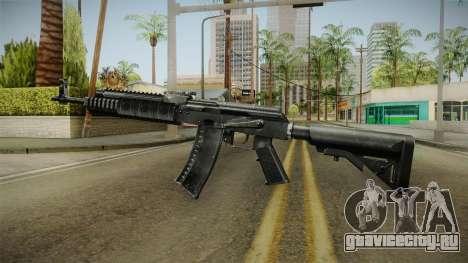 AK-47 Tactical Rifle для GTA San Andreas