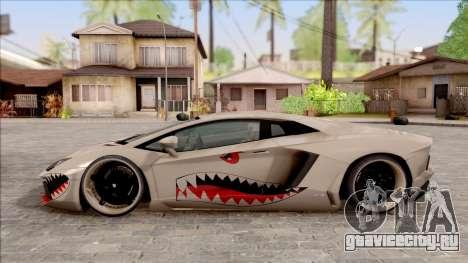 Lamborghini Aventador Shark New Edition White для GTA San Andreas вид слева