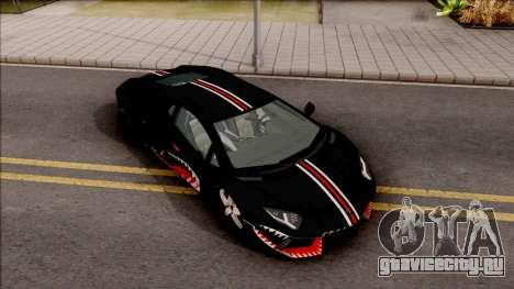 Lamborghini Aventador Shark New Edition Black для GTA San Andreas