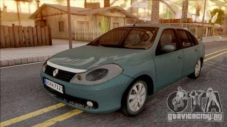 Renault Symbol 2009 Expression Version для GTA San Andreas