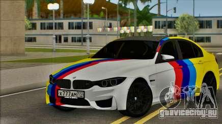 BMW M3 F30 для GTA San Andreas
