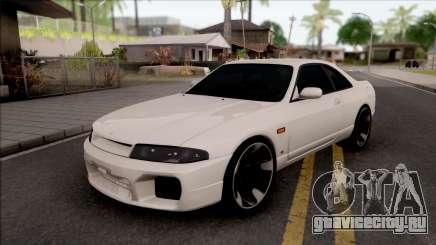 Nissan Skyline R33 v2 для GTA San Andreas