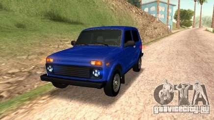VAZ 2121 Armenian для GTA San Andreas