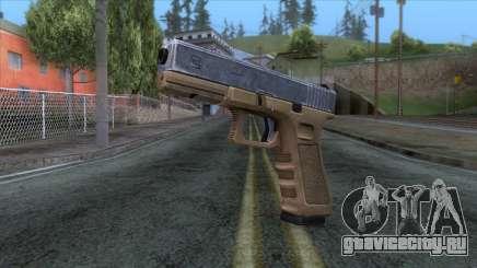 Glock 17 v3 для GTA San Andreas