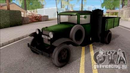 ГАЗ-42 1940 для GTA San Andreas