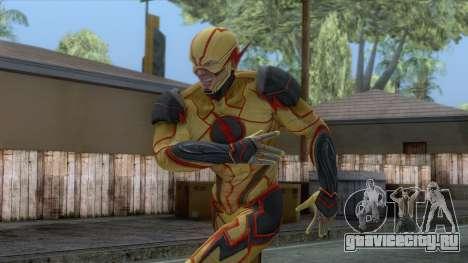 Injustice 2 - Reverse Flash v4 для GTA San Andreas