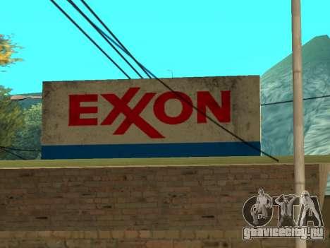 Exxon Gas Station для GTA San Andreas четвёртый скриншот