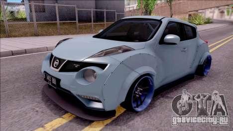 Nissan Juke Nismo RS 2014 Rocket BOUNNY Custom для GTA San Andreas