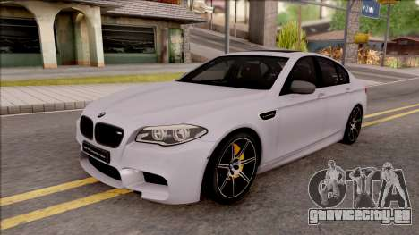 BMW M5 F10 Competition Edition для GTA San Andreas