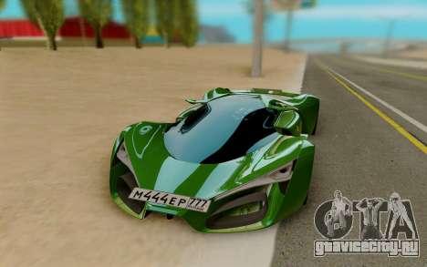 Ferrari F80 для GTA San Andreas